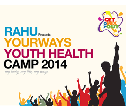 Your ways Youth Health Camp 2014